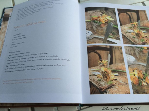 Griechisches Kochbuch von Andreas Lagos